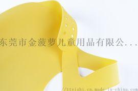 金菠萝JBL-0201马甲式硅胶软围兜
