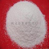 含铝废水处理用聚丙烯酰胺絮凝剂