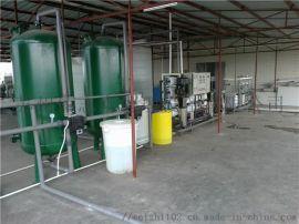太原超纯水处理设备|玻璃清洗用水处理设备