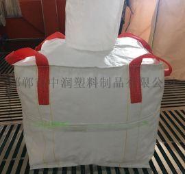 吨袋   吨包  一吨袋  集装袋  PP袋