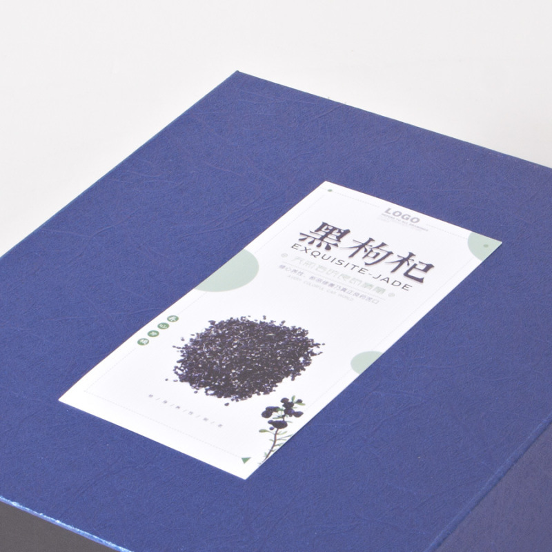 厂家定制创意精品折叠盒 小礼品皮具茶叶精美包装盒