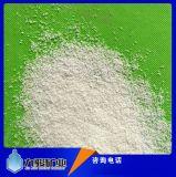 玻化微珠厂家直销抹灰石膏砂浆用玻化微珠 质量保证