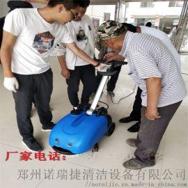 供应 小型手推式洗地机、医院**用便携式洗地机