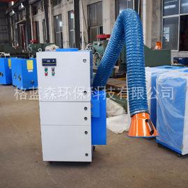 焊接淨化器