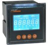 安科瑞單相數顯電流表 液晶顯示