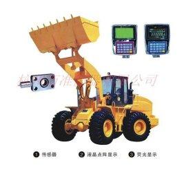 杭州万准衡器铲车秤,WK8000铲车秤,散料秤,皮带秤