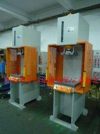 单柱油压机、单臂液压机、弓形冲压机