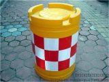 【定制加工】滚塑工艺|滚塑产品|塑料制品|交通安全工程|防撞桶