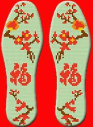 十字绣鞋垫针孔印花鞋垫