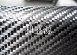 和盛源 3k碳纤维布