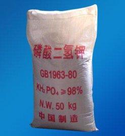 工业级磷酸二氢钾(MKP)