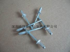 开口型沉头铝抽芯铆钉3.2-6
