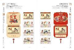 供应珠海月历印刷,珠海月历批发,珠海月历价格