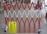 WX不锈钢伸缩式声光报警围栏厂家、价格、规格尺寸、材质