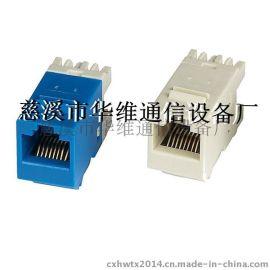 安普款网络模块 RJ45六类非  180度数据模块 信息模块插座