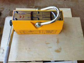 厂价直销磁力吊永磁起重器磁铁吸盘100-400kg1T3T5T永磁吸盘