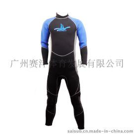3MM潜水服 潜水衣 wetsuit 保暖