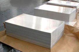2024铝板批发
