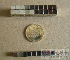 塑胶壳磁铁、包装盒磁铁