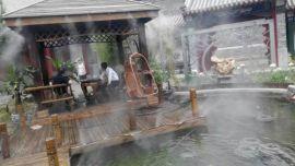 佳润宝JG-ZW1园林景观喷雾降温加湿设备