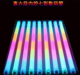 南宁LED数码管,南宁LED亮化工程,南宁楼体外墙夜景装饰LED灯具批发厂家