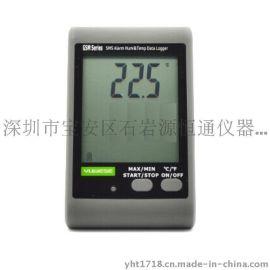 冷链运输货仓库办公室内大屏幕GSM短信报警温度记录仪器GSM-10