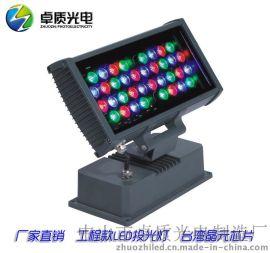 厂家直销LED 18W24W36投光灯投射灯 单颗大功率户外照明景观灯