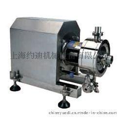 食品管线式乳化机, 添加剂高剪切乳化机