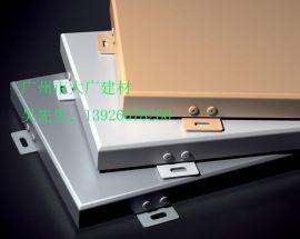 氟碳2.5厚铝单板