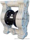 義大利DEBEM迪貝BOXER250/IB251氣動隔膜泵