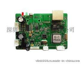 伟林科SV-2403网络音频终端网络音频模块