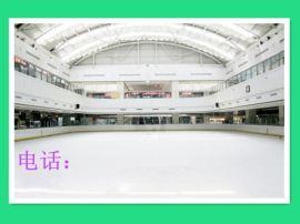 天龙专用复合仿真冰溜冰场专用地板