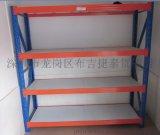 供應深圳倉儲貨架 庫房貨架 載重貨架