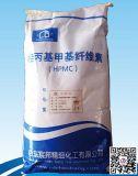 羟丙基甲基纤维素 HPMC四川石膏砌块专用纤维素