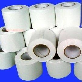 白色免水牛皮纸胶带 牛皮纸胶带