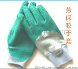 集芳牌专利乳胶手套会让你一用再用ZL200820026742.1