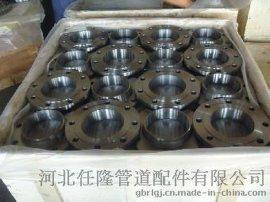 供应碳钢锻造各种尺寸压力带颈对焊法兰(DN10-DN2000)