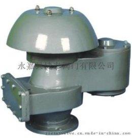 温州厂家直销QZF-89型全天候防冻阻火呼吸阀