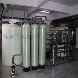 广西水处理设备/洗衣液用软化水设备/洗车废水中水回用设备