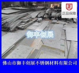 304不锈钢工业板批发 机械设备厂专用的201/304不锈钢中厚板厂家直销