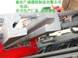 广通橡胶供应荆州通用伸缩缝产品