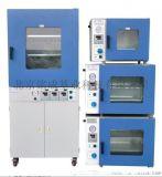 真空干燥箱DZF-6090 厂家直销