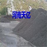 河北南宫市生活水处理用锰砂滤料