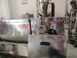 倍成现货CH槽型混合机 槽式混料机 食品混合机 混合机 槽型搅拌机