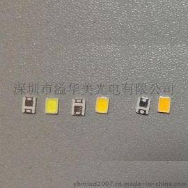 深圳厂家直销2835白光贴片LED灯珠24-26LM纯金线铜支架高显指