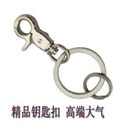 厂家直销零售创意汽车腰挂钥匙扣**金属钥匙挂件活动赠送小礼品