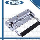 供应冷板提手 音箱设备专手 冷板小弹簧挽手MD211 挽手抽手