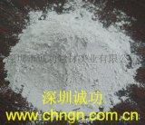 (15-30分鍾快速脫模工藝品裝飾構件用)RHWC-1型白色速凝快硬復合材料