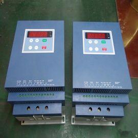 雷诺尔 JJR1030 软启动器30KW 国产变频器 雷诺尔软启动器