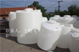 君益容器直销250L宜春环保耐酸碱PE水箱